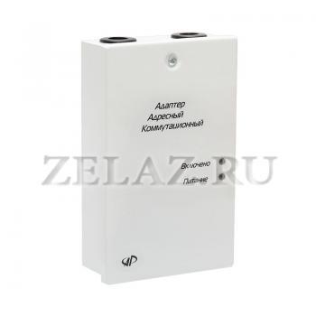 Адаптер адресный коммутационный с изолятором КЗ ААК-220Р - фото