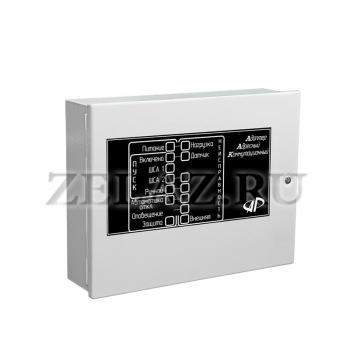 Адаптер адресный коммутационный ААК-220Р - фото