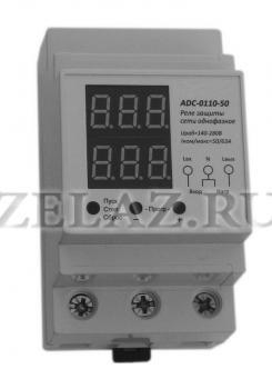 Реле защиты электродвигателей насосов ADC-0210-05 - фото
